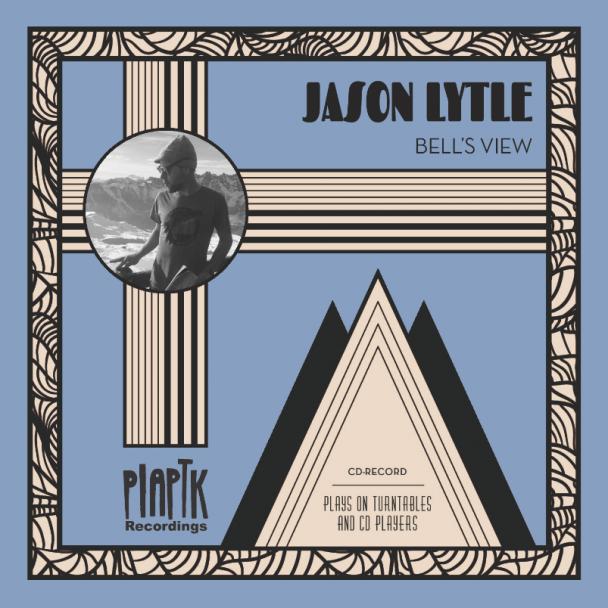 Le CD-Records : un hybride entre le vinyle et le CD