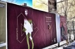 Des affiches sonores dans les rues de Montréal