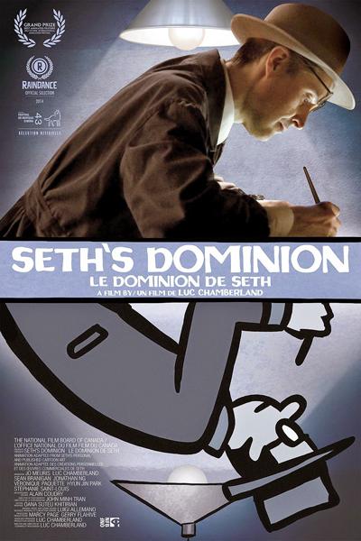 Le Dominion de Seth: exercice de mémoire