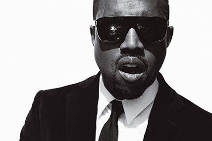 Kanye West lance une nouvelle pièce