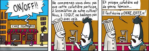 L office qu b cois de la langue fran aise burquette - Office de la langue francaise ...