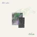 Tei Shi - Verde EP