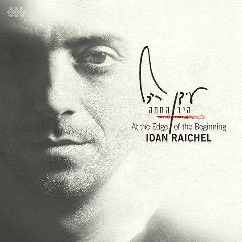 Idan Raichel: At the Edge of the Beginning
