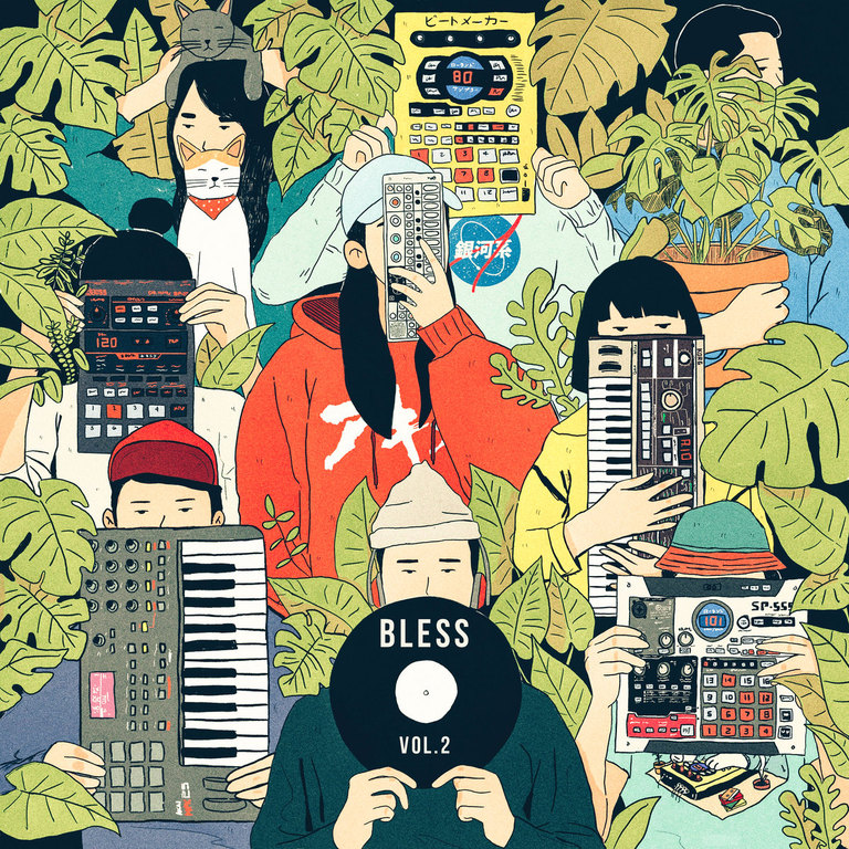 Artistes variés: Bless vol. 2