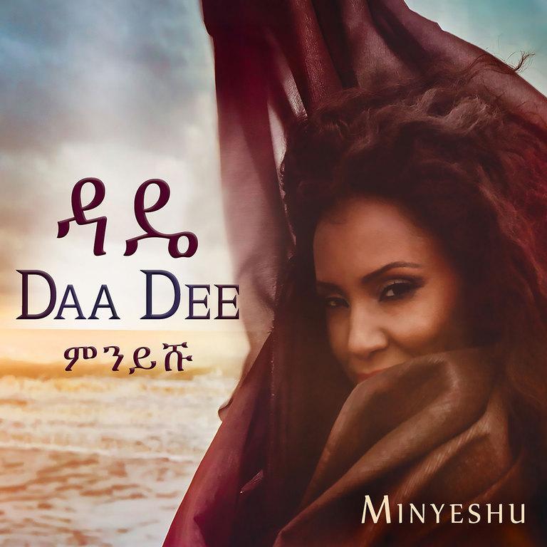 Minyeshu: Daa Dee