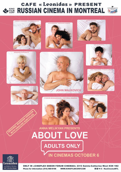 About Love – Adults Only