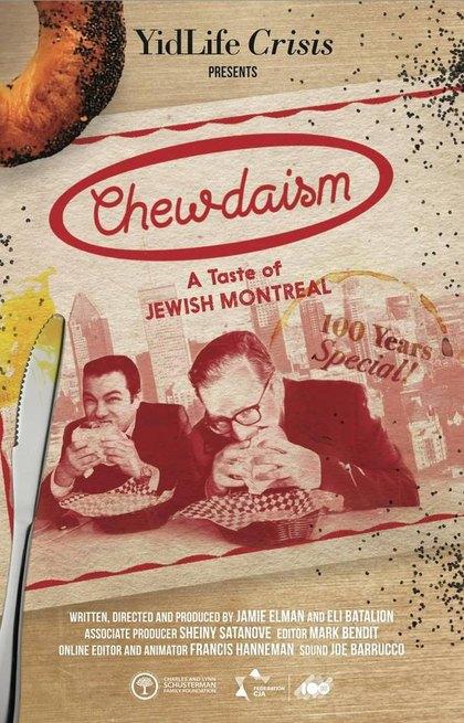 Chewdaism – Mordre dans le Montréal Juif