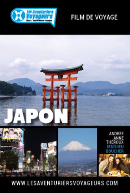 Les aventuriers voyageurs japon horaire cin ma for Horaire piscine trith