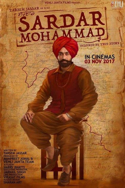 Sardar Muhammad